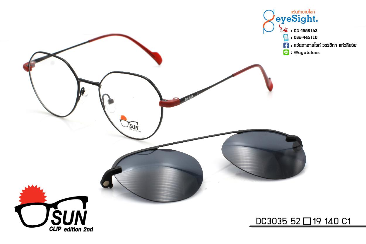 glasses SUN CLIP DC3035 52[]19 140 C1-01